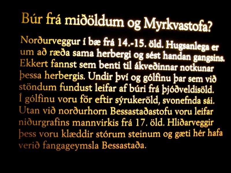 Bessastaðastofa 14