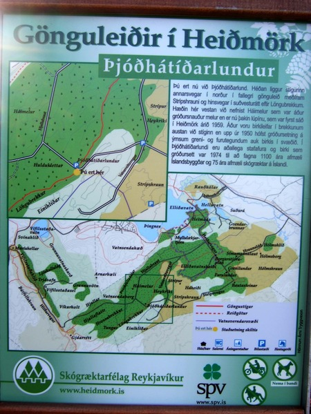 Skilti við Þjóðhátíðarlundinn - þar sem nýjustu framkvæmdirnar fara fram
