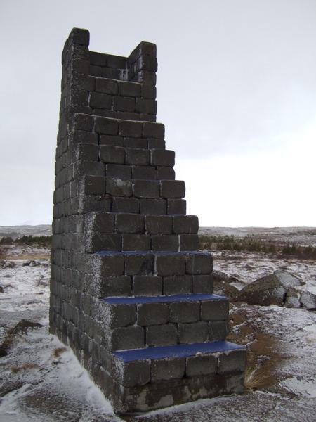 Norðurljósasætið