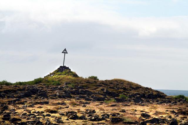 Heiðarvarða